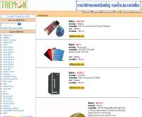 บริษัท ทรีมอน เอ็นเตอร์ไพร์ส (ไทยแลนด์) จำกัด - tremons.com