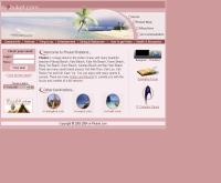 อิน-ภูเก็ต - in-phuket.com