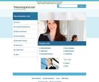 ปากช่องแลนด์  - pakchongland.com