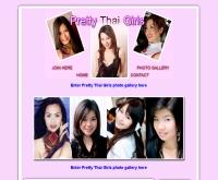 พริ้ตตี้ไทยเกริ์ล - prettythaigirls.com