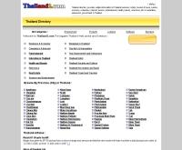 ไทยแลนด์ทู - thailand2.com
