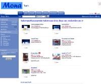 โมนาเบดดิ้ง - monabedding.com