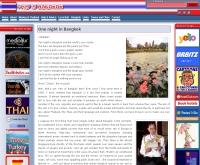 ดิสอีสบางกอกดอทอินโฟ - thisisbangkok.info