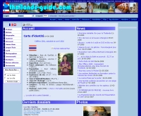 ไทยแลนด์ไกด์ - thailande-guide.com