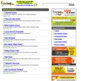 ไทยแลนด์แวร์ดอทคอม - thailand-ware.com