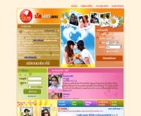 นัดเดท - naddate.com
