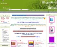 เฮิร์บแอนด์โฮม - herbathome.net
