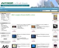 บริษัท มิตรอน จำกัด - mitronsales.com