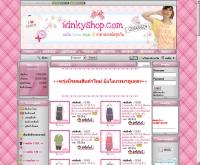 วินกี้ชอป - winkyshop.com
