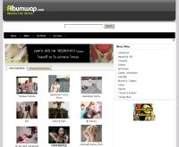 อัลบั้มแว็บ - albumwap.com