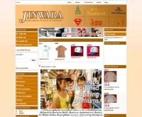 จินวรา - jinwara.com