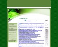 รับสมัครพนักงาน โรงงานยาสูบ - thaitobacco.or.th/page/infor.php?parent_id=130