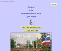 โรงเรียนกัลยาณีศรีธรรมราช(หลักสูตรภาษาอังกฤษ) - knepprogram.com