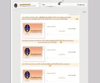 สอบราชการ สำนักงานศาลปกครอง - admincourt.go.th/news_03.aspx