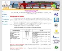 การแข่งขันกระดานโต้คลื่นภูเก็ต 2007 - phuketsurfingcontest.com