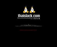 ไทยสแลค - thaislack.com