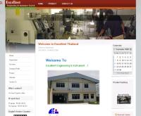บริษัท เอ็กเซลเล้นท์ เอ็นจิเนียริ่ง แอนด์ อินสทรูเม้นท์ จำก - excellent-thai.com