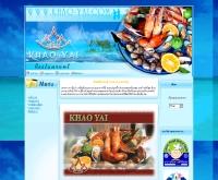 ร้านอาหารเขาใหญ่ - khao-yai.com