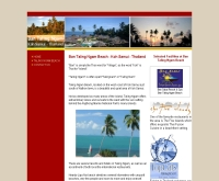 บ้านตลิ่งงามบีช - bantalingngam-beach.com