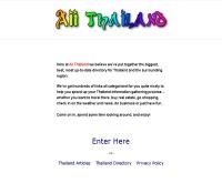 เอไอไอ ไทยแลนด์ - aiithailand.com