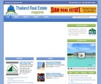 ไทยแลนด์ เรียวเอสเตท แมกกาซีน - thailandrealestatemagazine.com