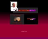 แบ็งค็อคแฮนด์ - bangkokhand.com
