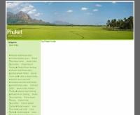 ภูเก็ตไดอารี่ - phuketdiary.com
