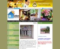 อุดรพร็อตเพอร์ตี้ - udonproperty.com