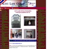 สำนักงานกฎหมายกิตติทนายความ - kittilaw.com