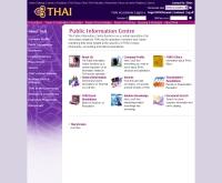 บริษัท การบินไทย จำกัด (มหาชน) : ศูนย์ข้อมูลข่าวสาร - thaiair.info
