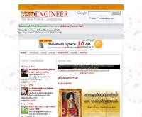 สโมสรนักศึกษาคณะวิศวกรรมศาสตร์ มหาวิทยาลัยเทคโนโลยีพระจอมเกล้าพระนครเหนือ - smoengineer.net