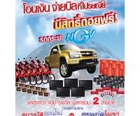 บริษัท ไปรษณีย์ไทย จำกัด - thailandpost.co.th