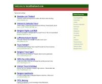 ศูนย์ข่าวออนไลน์เพื่อท้องถิ่นไทย - localthailand.com