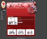 บริษัท ไพโอเนียร์ ไซเคิล เทรดดิ้ง จำกัด - pioneer-cycle.com