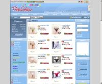 ไทยจีฮาว - thaighow.com