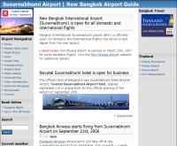 ท่าอากาศยานสุวรรณภูมิ - bangkokairportonline.com