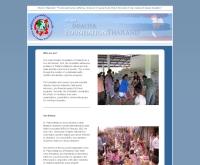มูลนิธิบรรเทาสาธารณภัยในภูมิภาคเอเซีย - adf-thailand.org