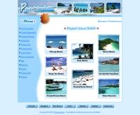 ภูเก็ตบีช - phuket-beach.com