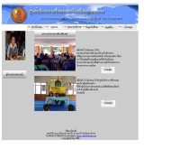 ศูนย์บริการการศึกษานอกโรงเรียนอำเภอแว้ง - geocities.com/leng_nfe