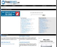 คลับโน๊ตบุ๊คดอทคอม - thaidevice.com