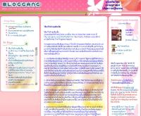 ยูโทเพียไทย เศรษฐศาสตร์เพื่อความเป็นธรรม - utopiathai.bloggang.com