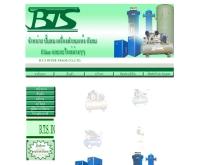 บริษัท บี.ที.เอส. อินเตอร์เทรด จำกัด - btsintertrade.com
