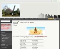 ศิษย์เก่าภูเวียงวิทยาคม 30 - phuwieng.wetpaint.com