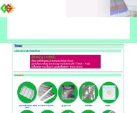 ห้างหุ้นส่วนจำกัด กรีนเวย์ โปรเทค - greenwaysteel.co.th