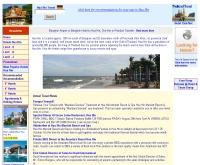 หัวหินทราเวล - hua-hin-travel.com