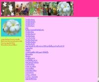 สมุนไพรไทย - geocities.com/pusrinuanyi//ha11.html