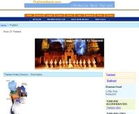 ไทยแฮนด์บุ๊คส์ - thaihandbook.com
