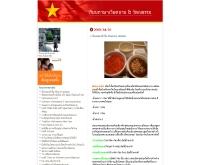 เรียนภาษาเวียดนาม - bob23007.exteen.com/
