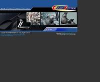 บริษัท แชมป์ฟิตเนส จำกัด - champfitnessthai.com