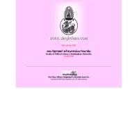 สิงห์ดำดอทคอม - singhdam.com